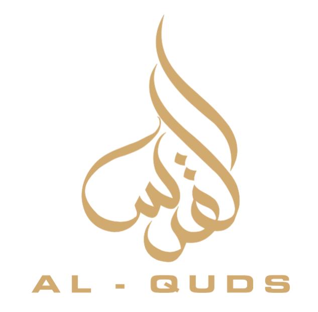 hajj-safe-al-quds-mauritius.png