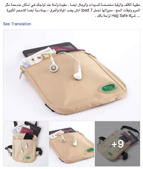 hajj-safe-buy-local-egypt-3.png